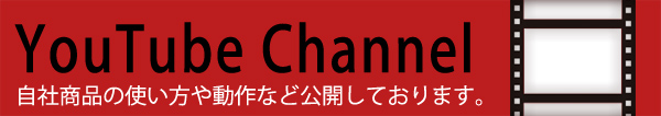 YouTubeChannelバナー
