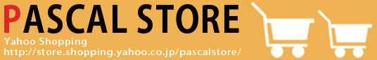 PASCAL STORE リンクバナー