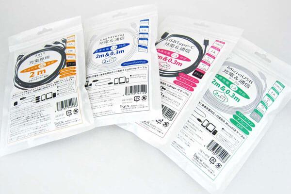 USBケーブルシリーズ